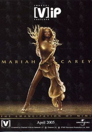CAREY-- MARIAH - 'The Emancipation Of Mimi' Taiwanese Promo Postcard - 1
