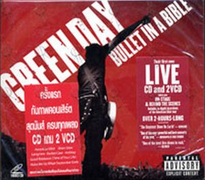 GREEN DAY - Bullet In A Bible: Live - 1