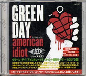 GREEN DAY - Holiday (Live In Japan) - 1