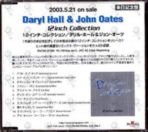 HALL & OATES - 12 Inch Collection - 1