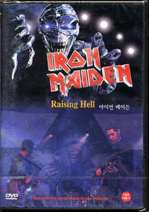 IRON MAIDEN - Raising Hell - 1