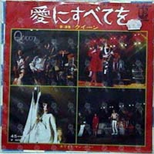 QUEEN - Somebody To Love - 1