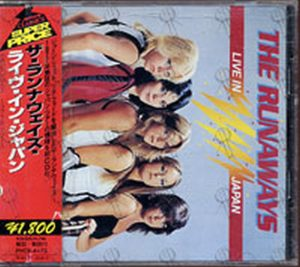 RUNAWAYS-- THE - Live In Japan - 1