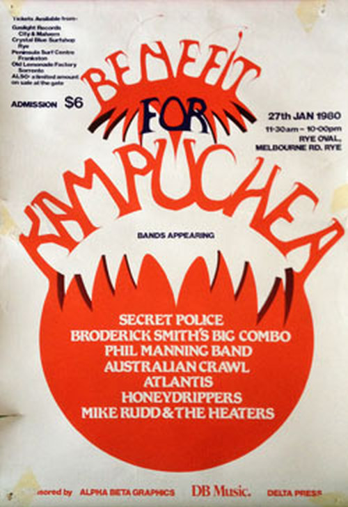 VARIOUS ARTISTS - Benefit For Kampuchea - 27th Jan 1980 - 1