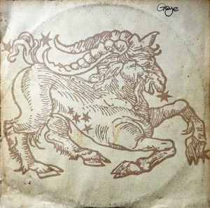 VARIOUS ARTISTS - The Great Capricorn Lineup! - 1