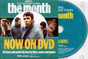 VARIOUS ARTISTS - The Month - 1
